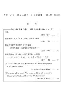 GCI2016-001