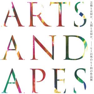 ART&APES_flyer
