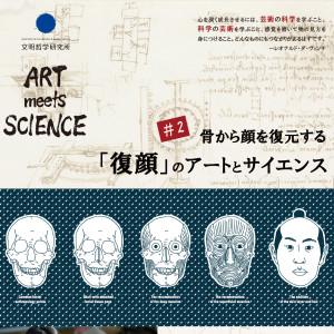 AMS2ポスター.ai