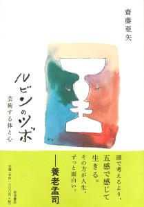 IMG_0607 (1)