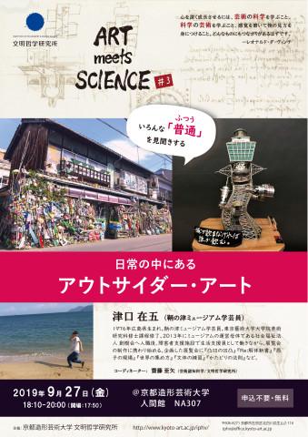 AMS3ポスター.ai