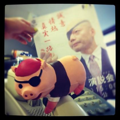 豚キムさん