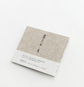 情デ卒制_平野有香里さん