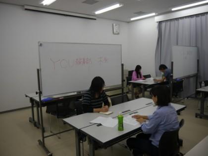 chayamanga_blog_694_0