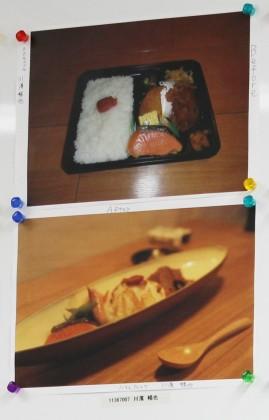 お弁当:川濱