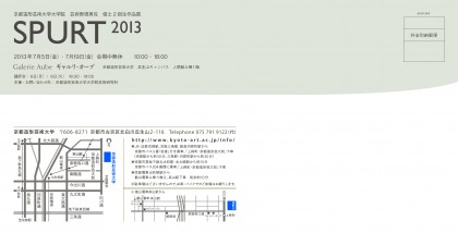 SPURT_2013_DM_02