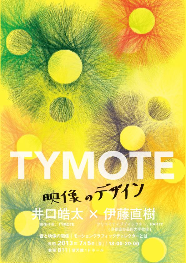TYMOTE