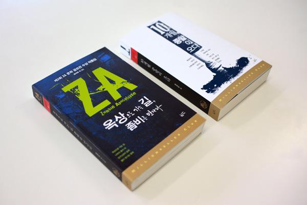 韓国で出版されている、チェ君の小説が載ったアンソロジー。