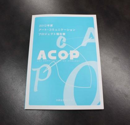 ACOP2012