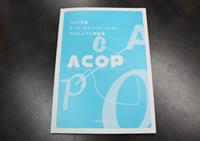 ACOP2012_s
