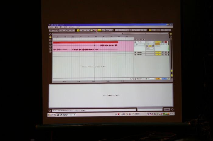 パソコンの画面です。 直接録音してます。