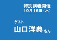 0705_toku_s
