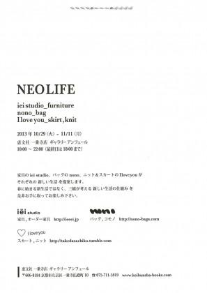 NEOLIFE2