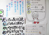yamaneko_s
