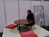 日本のクリスマス 卓袱台