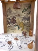 十二支の大晦日 ネズミ 羊 猿 兎