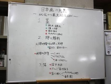 青木先生BUKATSU-01