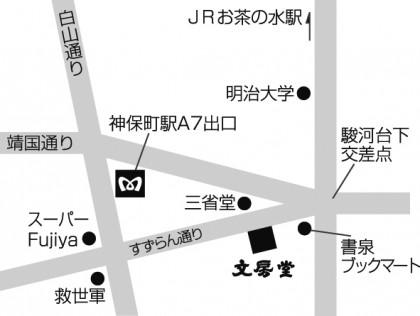 map_bumpodo