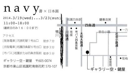 navy表