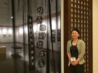 イルフ童画館で現在開催中の酒井駒子展会場前にて、齋藤正恵さん。