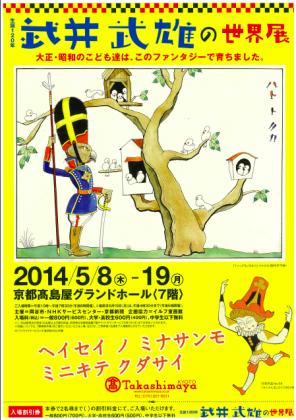 スクリーンショット 2014-05-09 1.27.24