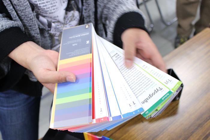 色見本のような本