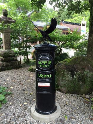 kumano_004