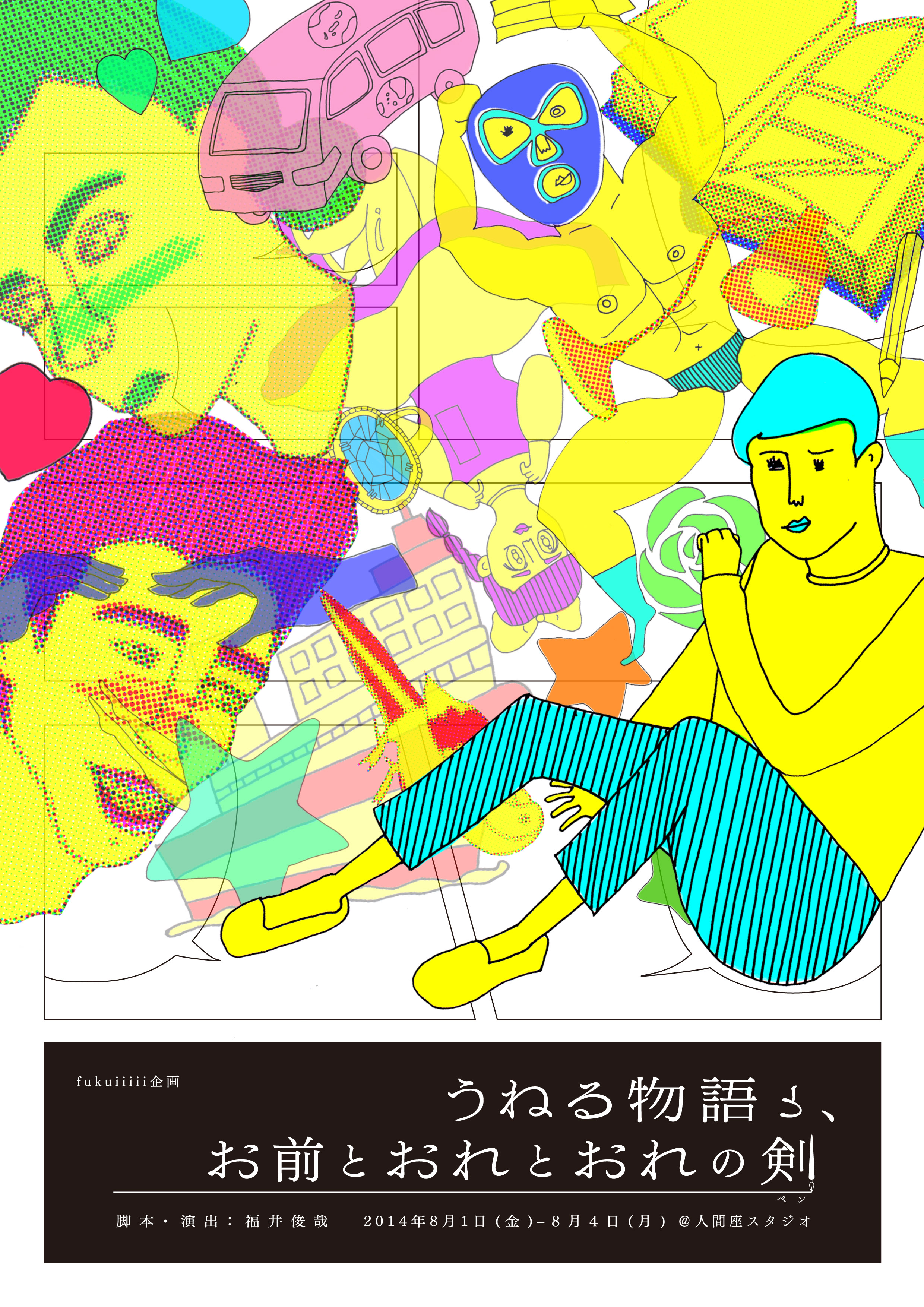 flyer_001