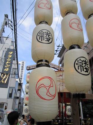 綾傘鉾の駒形提灯