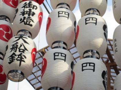 大船鉾の駒形提灯
