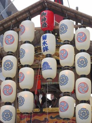 菊水鉾の駒形提灯