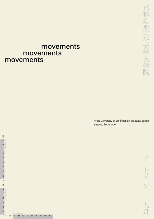 movements_o_0730_ol_a4