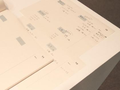 コミデ総合05-2