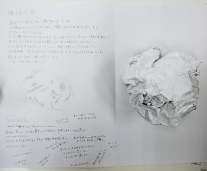 P1000115