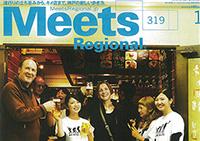 meets319_s