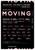 zzz_Moving_2015_flyer_141214_02