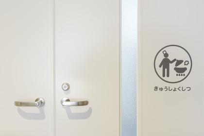 高槻幼稚園-1