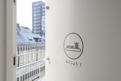 高槻幼稚園-20
