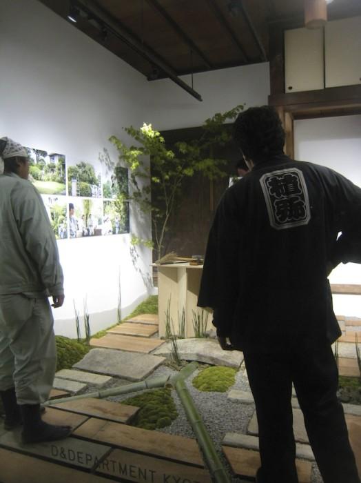 庭園スタジオの加藤先生と吉川君