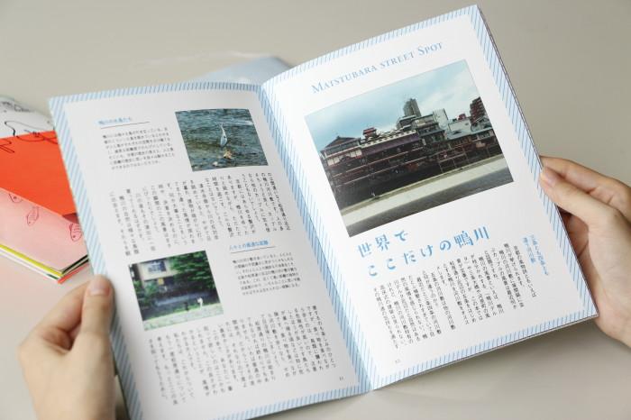 観光冊子05