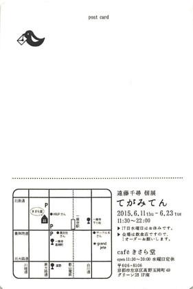 37DD605F-6A6D-4C84-8C18-EFCB03229941