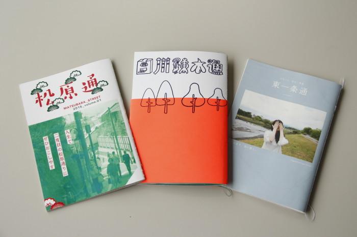 観光冊子10
