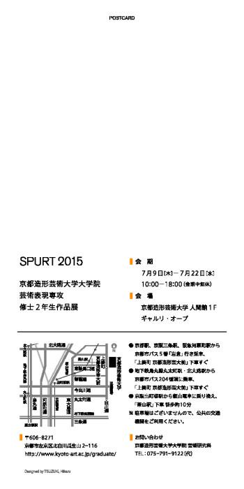 SPURT2015_DM-02