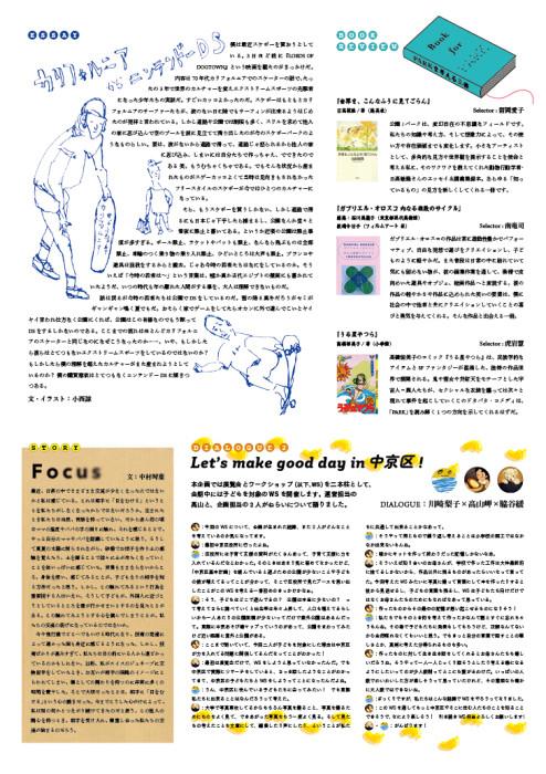 PARK螻戊ヲァ莨喟DM3