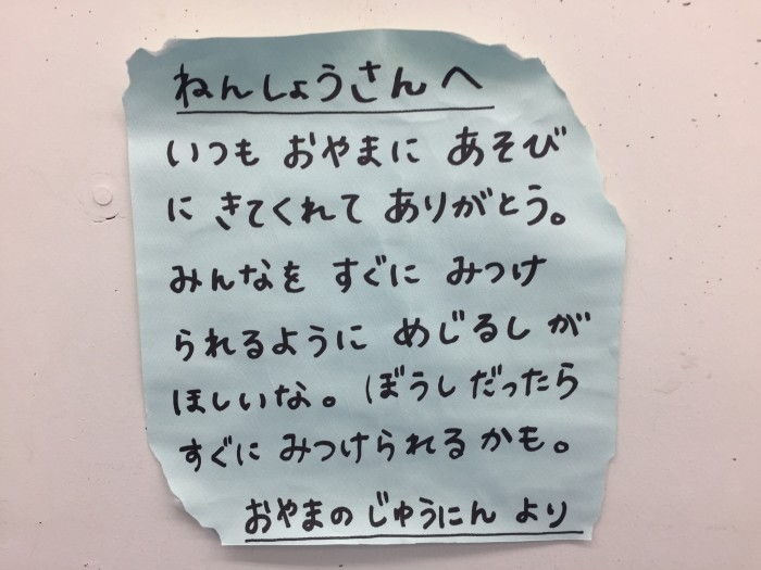 IMG_0011_2