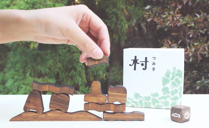 muratsumiki