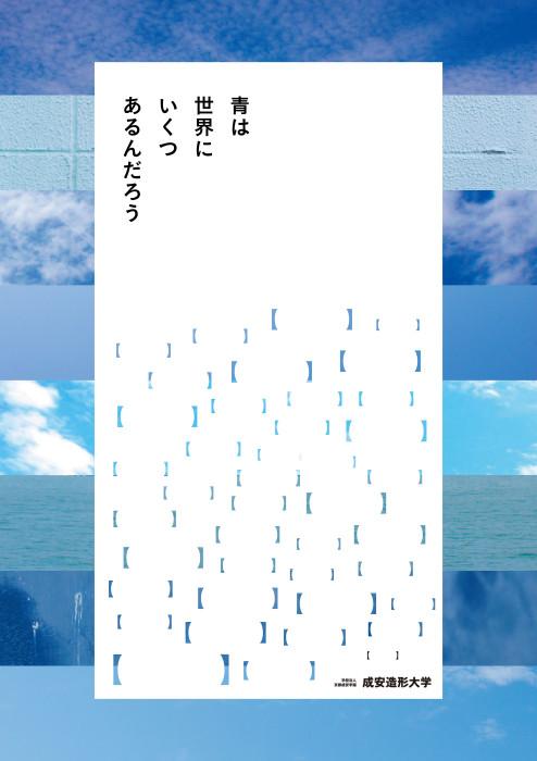 京都広告賞_片受-01