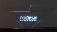 CGゼミ【ホログラム展!!】