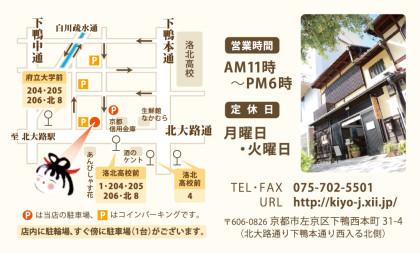 ショップカード201501裏_cs4_ol