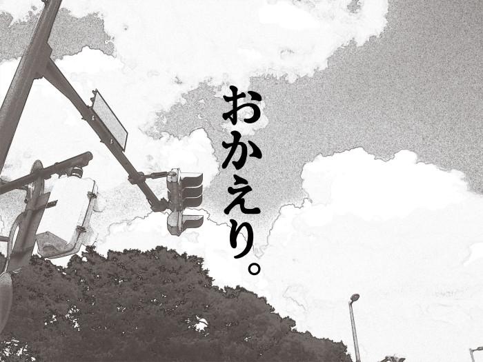 11216012_MuramatsuSuguru